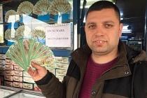 Milli piyango biletleri görücüye çıktı... Tam 70 milyon lira!