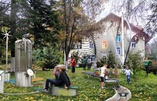TTK Rombaki Çocuk Bilim Merkezi