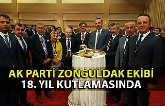 AK Parti 18. yılını Cumhurbaşkanı Erdoğan'ın katılımıyla kutladı
